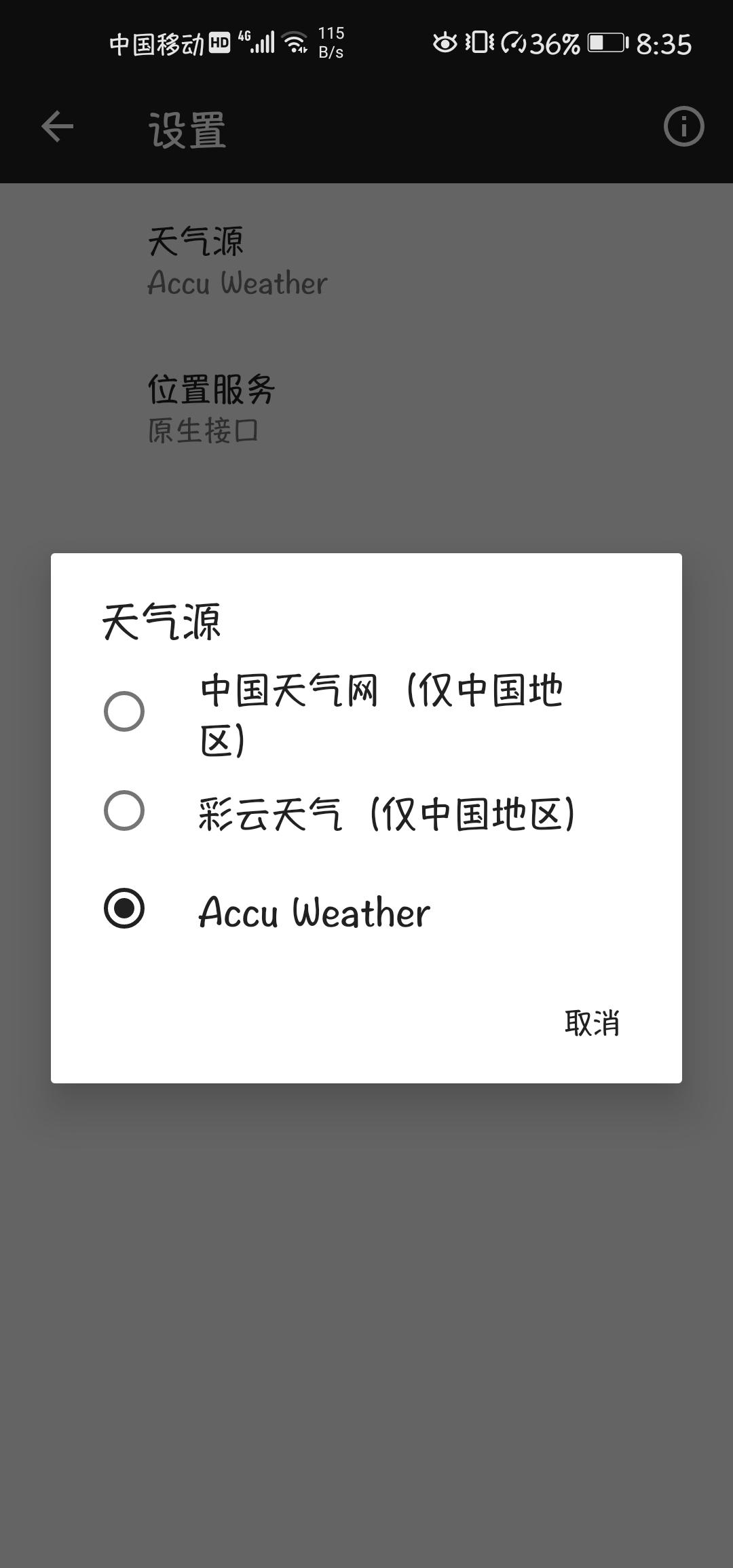 Screenshot_20200227_083555_wangdaye.com.geometricweather.jpg
