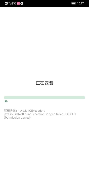 Screenshot_20200227_101718_com.excean.gspace.jpg