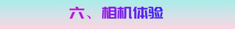 微信截图_20200227135012.png