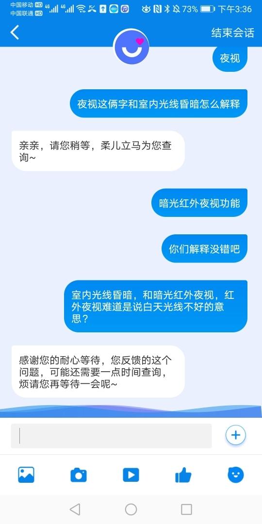 Screenshot_20200227_153638_cn.honor.qinxuan.jpg