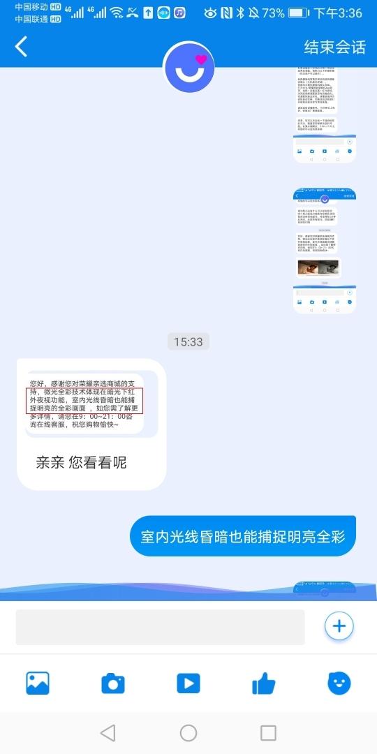 Screenshot_20200227_153632_cn.honor.qinxuan.jpg