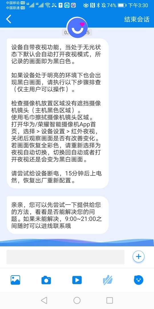 Screenshot_20200227_153054_cn.honor.qinxuan.jpg