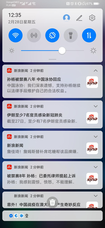 Screenshot_20200228_123524_com.huawei.android.launcher.jpg
