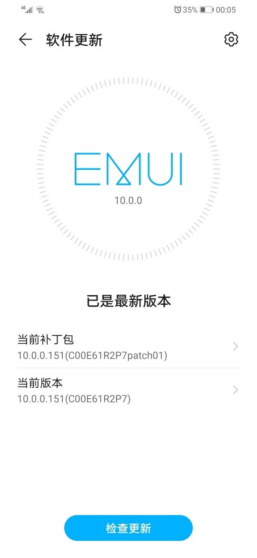 Screenshot_20200229_000542_com.huawei.android.hwouc.jpg