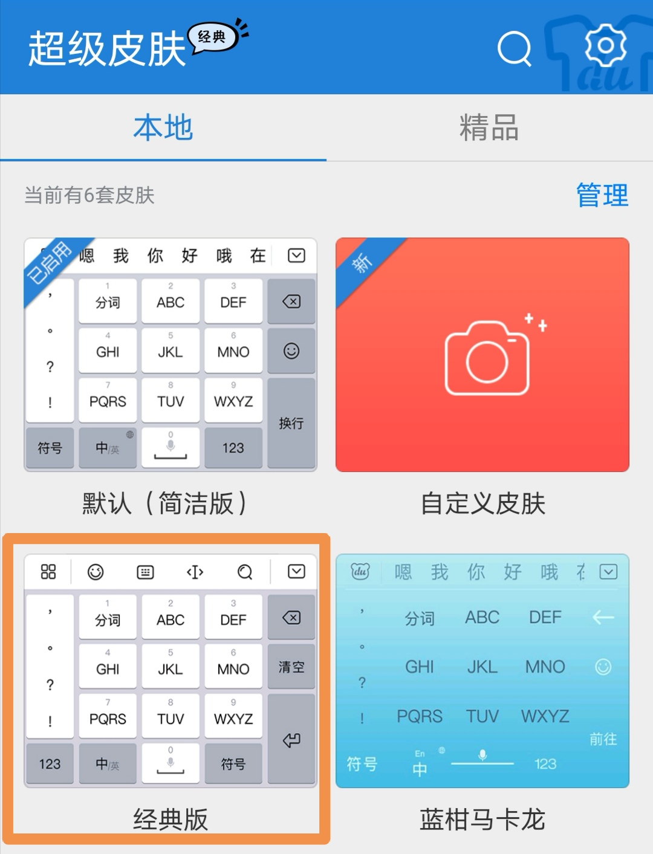 Screenshot_20200301_173301.jpg