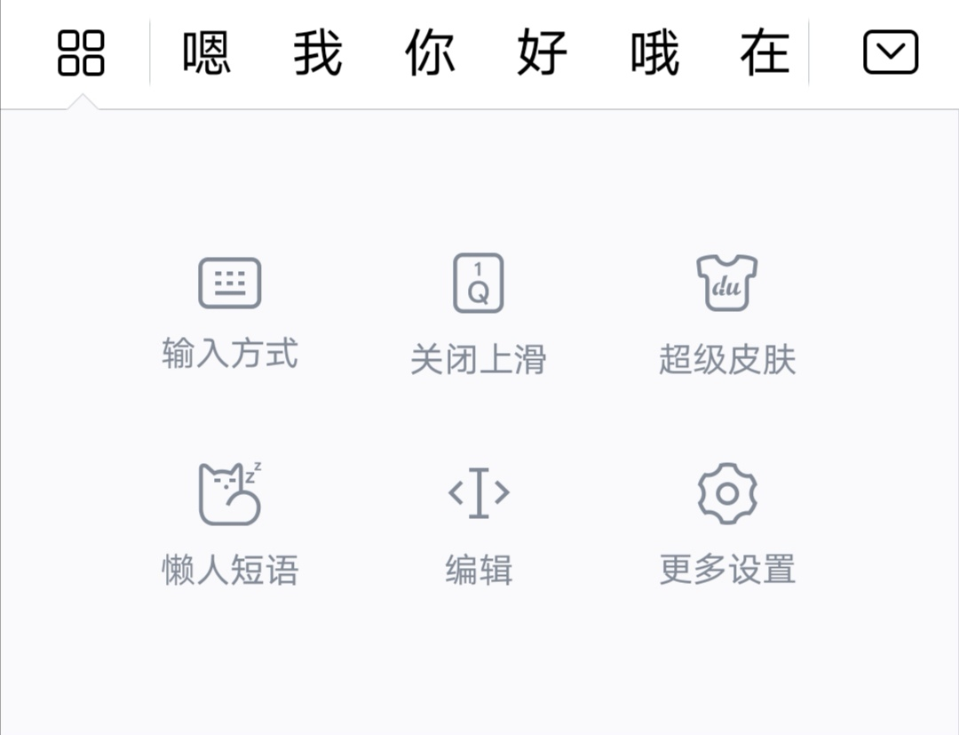 Screenshot_20200301_173155.jpg