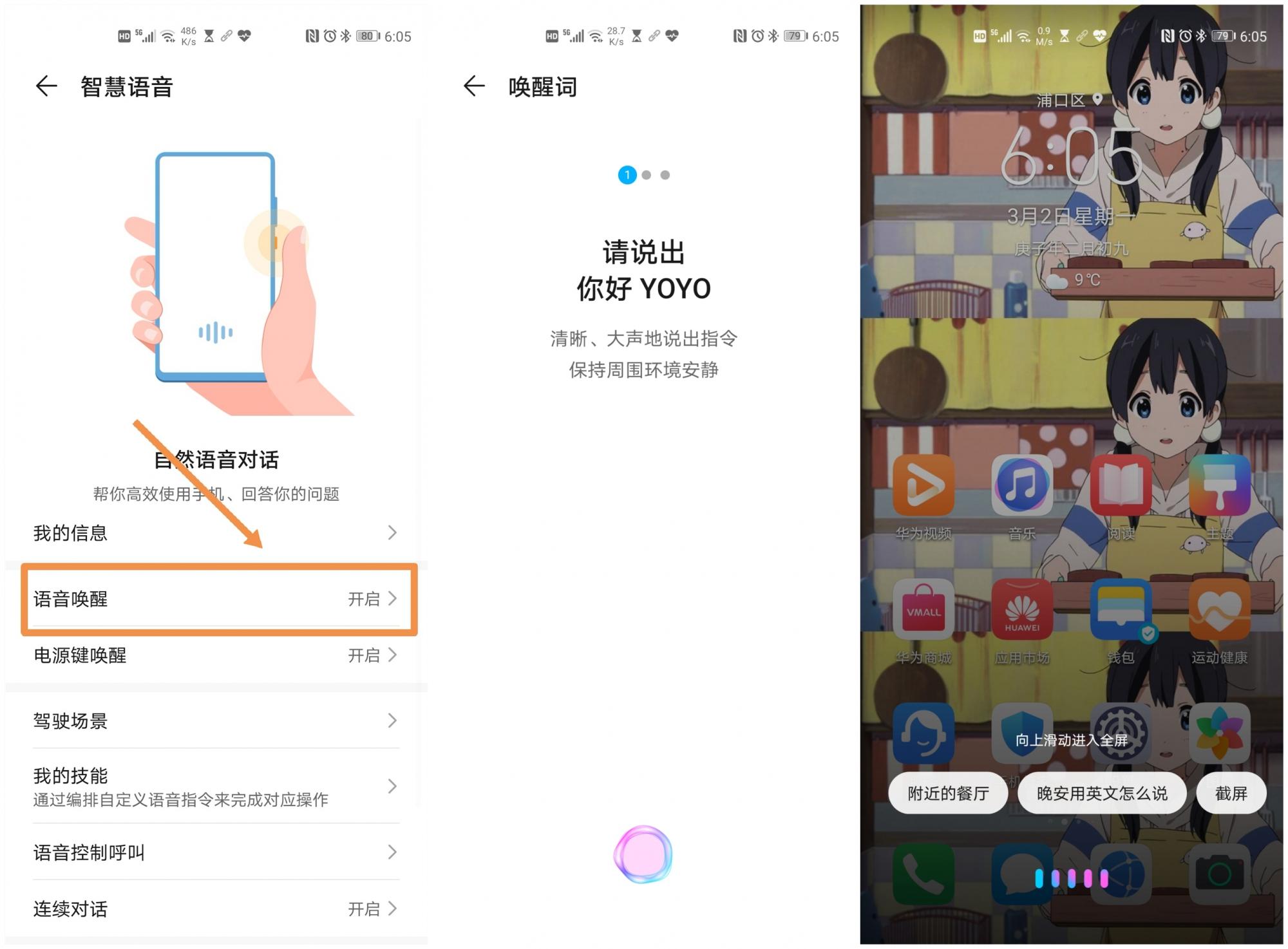 Screenshot_20200302_180727_副本.jpg
