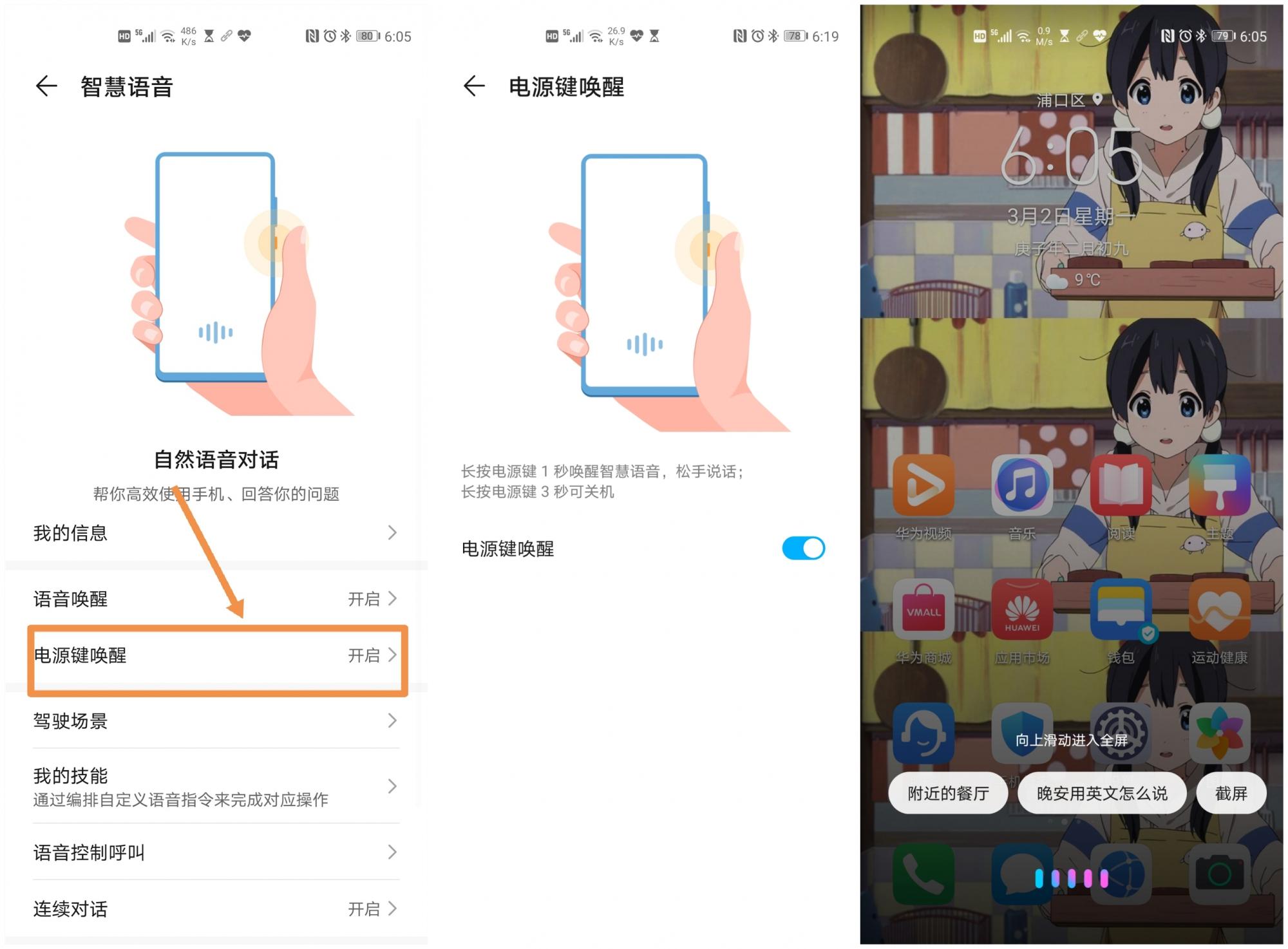 Screenshot_20200302_182126_副本.jpg