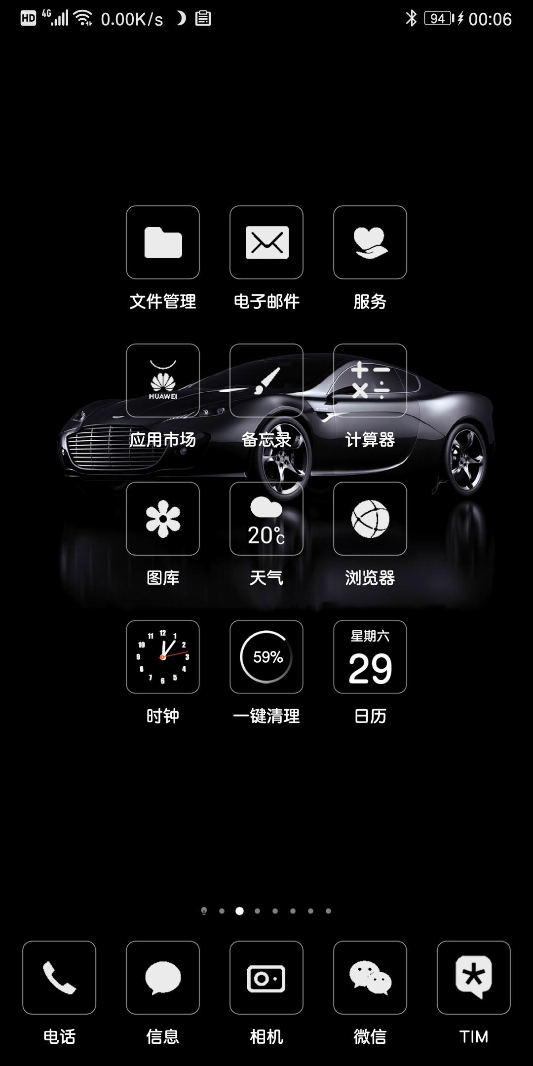 Screenshot_20200229_000614_com.huawei.android.launcher.jpg