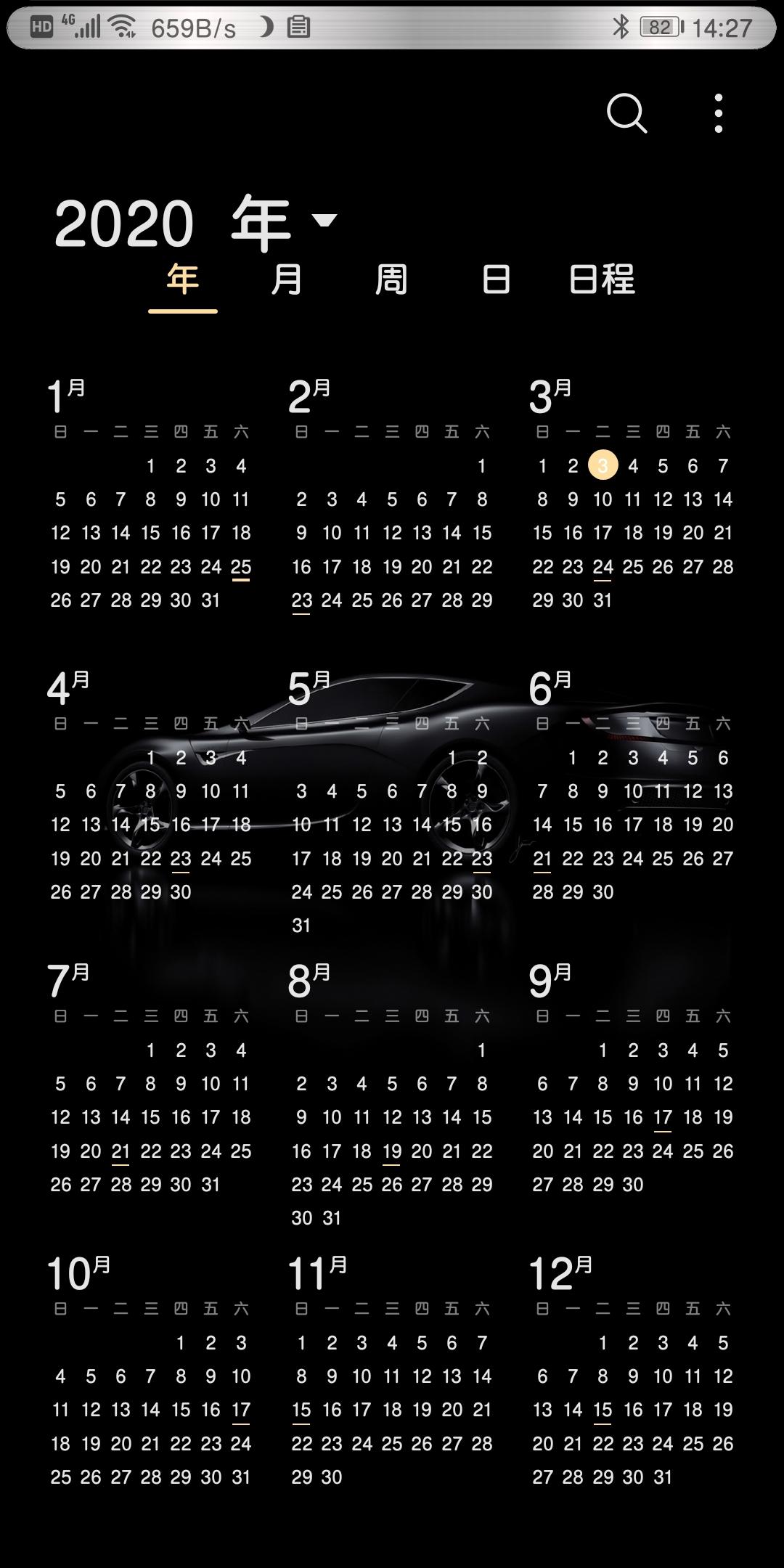 Screenshot_20200303_142719_com.android.calendar.jpg