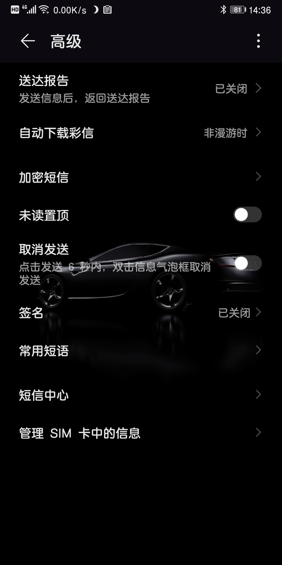 Screenshot_20200303_143621_com.android.mms.jpg