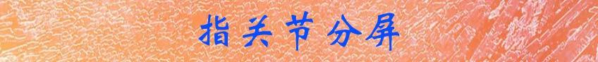 合成 1 (0-00-00-00).jpg