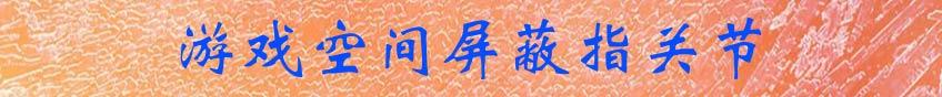 合成 2 (0-00-00-00).jpg