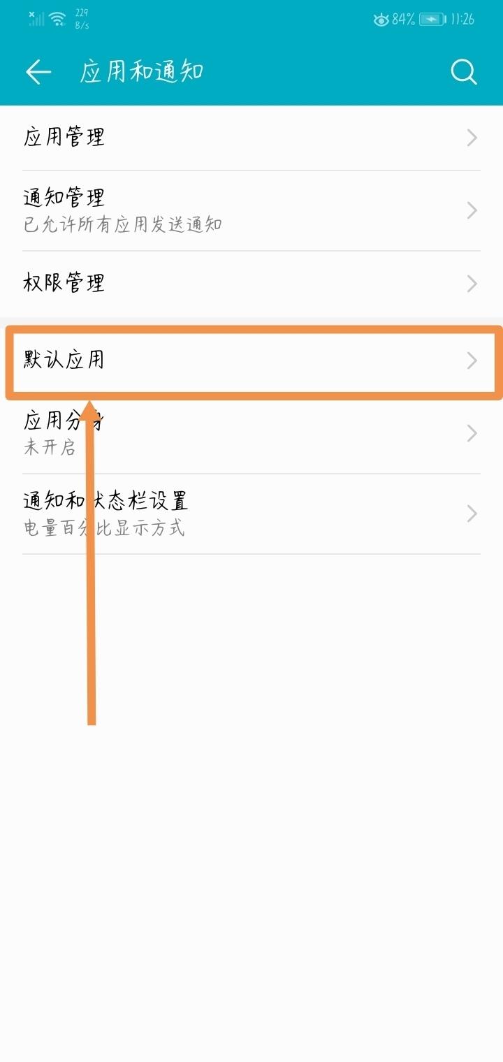 Screenshot_20200304_112742.jpg