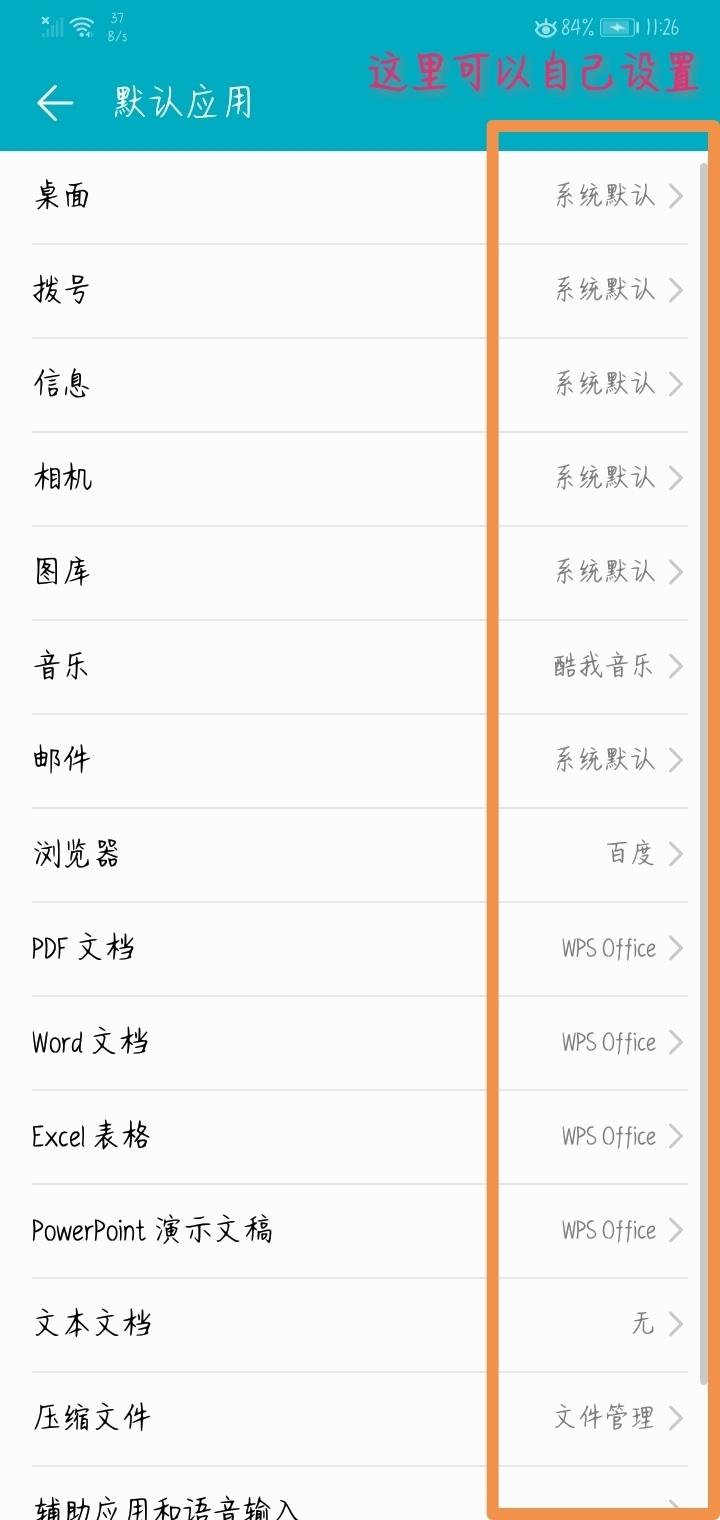 Screenshot_20200304_112921.jpg