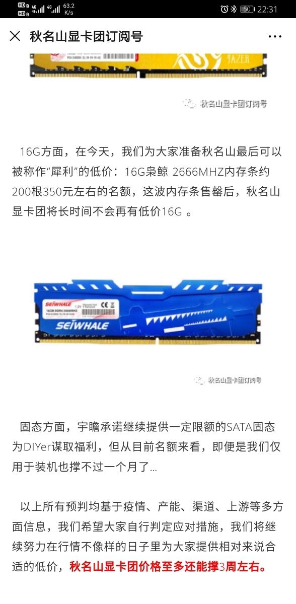 Screenshot_20200304_223115_com.tencent.mm.jpg