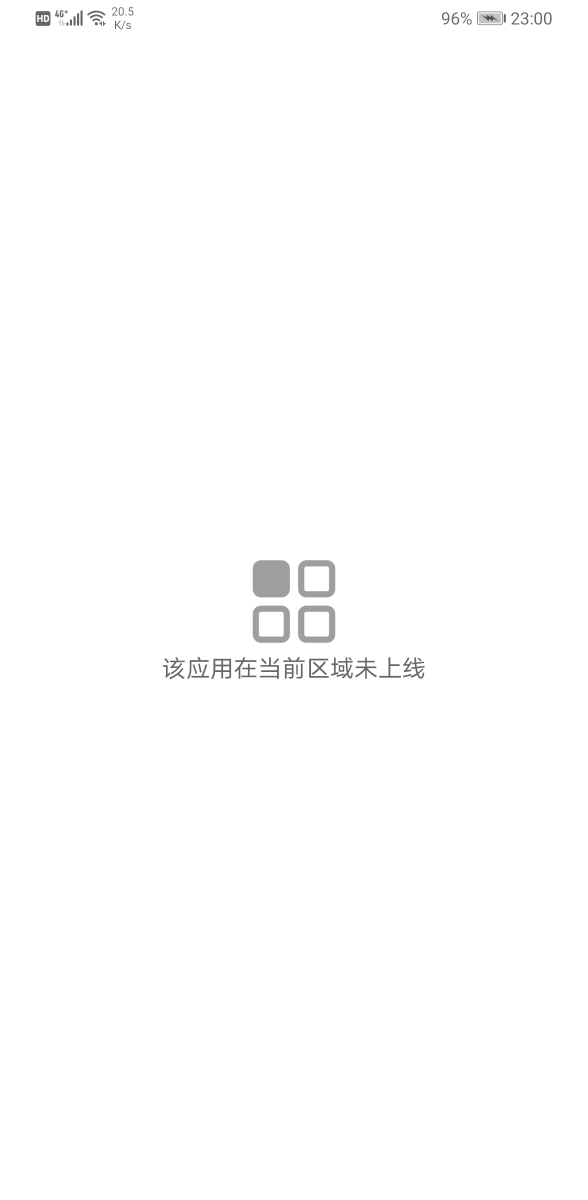 Screenshot_20200304_230001_com.huawei.appmarket.jpg