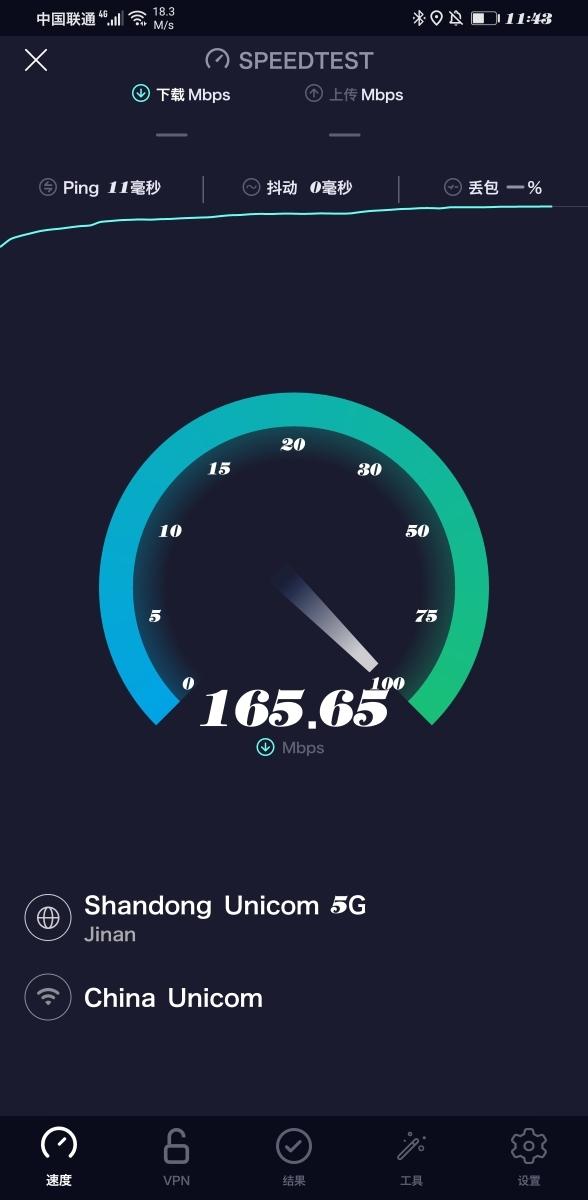 Screenshot_20200304_234343_org.zwanoo.android.speedtest.jpg