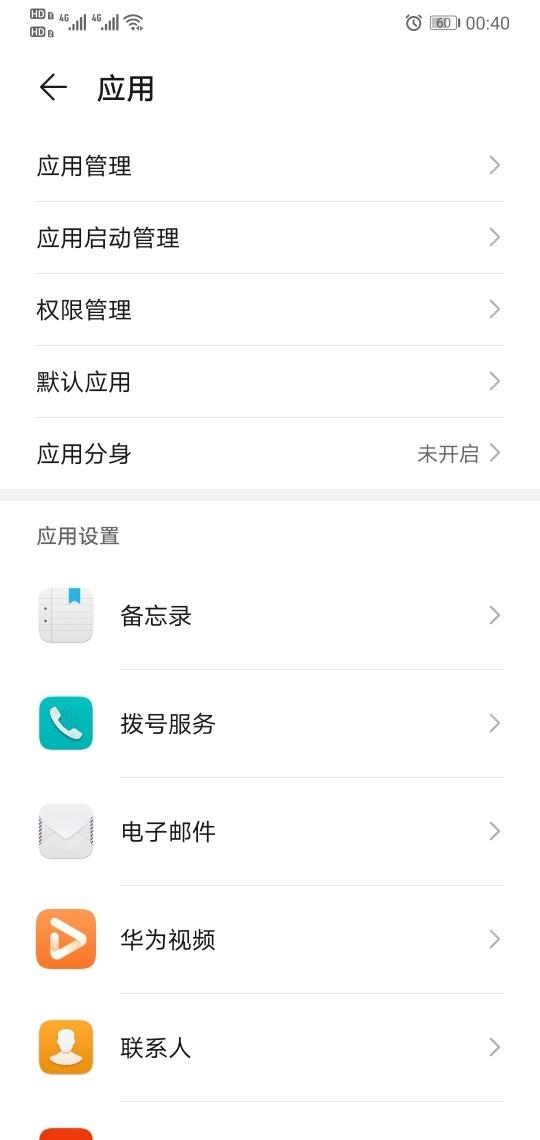 Screenshot_20200305_004028_com.android.settings.jpg