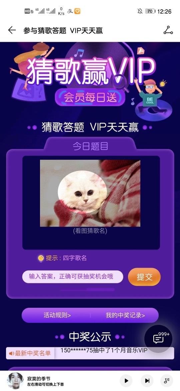 Screenshot_20200306_122637_com.android.mediacenter.jpg