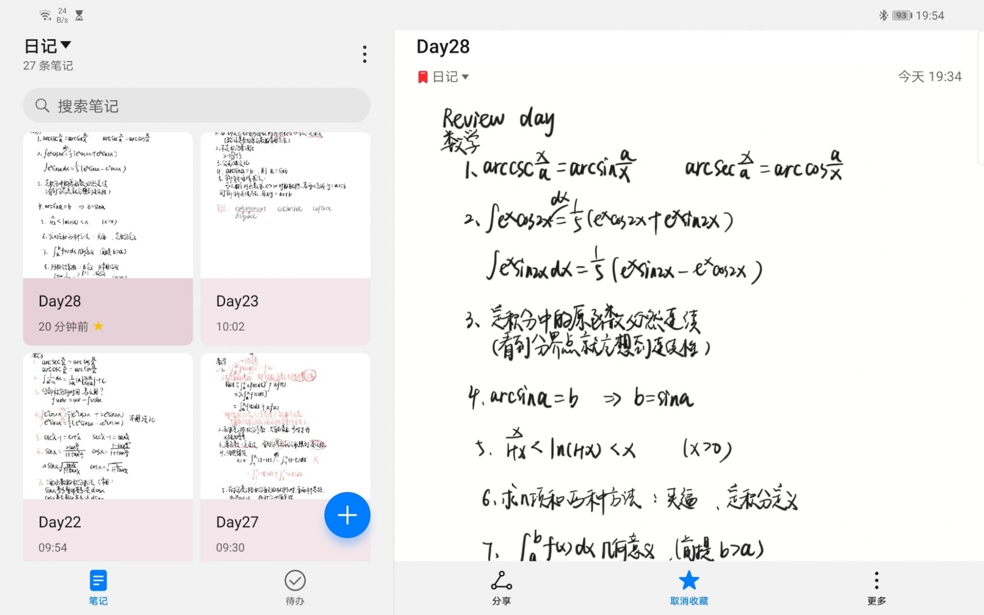 Screenshot_20200306_195455_com.huawei.notepad.jpg