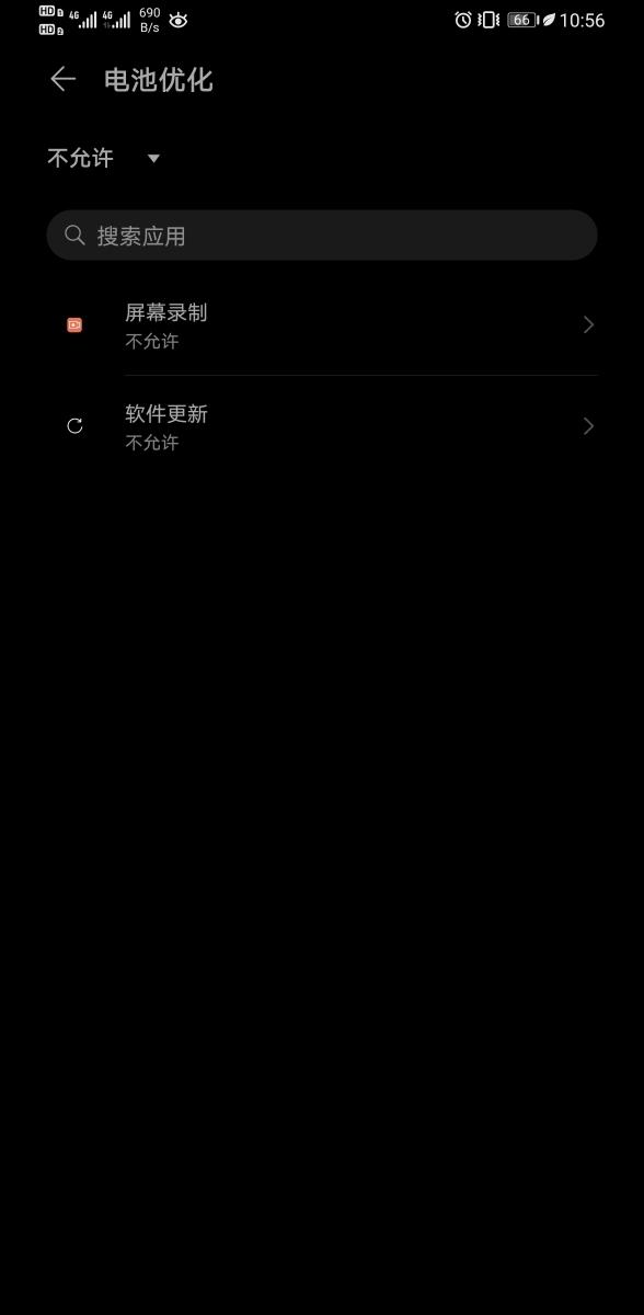 Screenshot_20200307_105623_com.android.settings.jpg