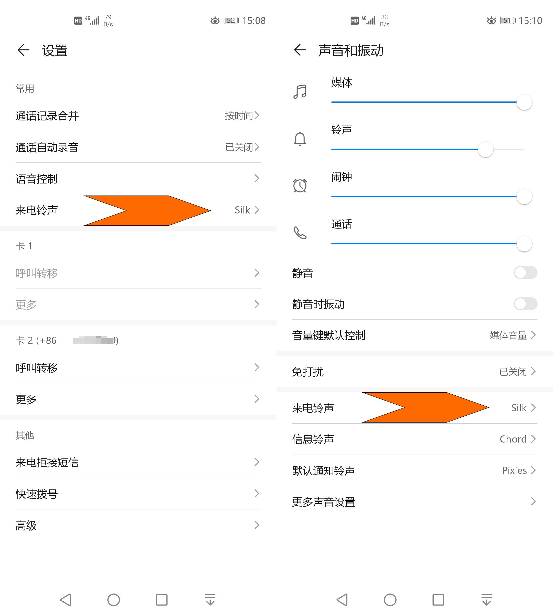 Screenshot_20200307_151055_com.android.settings.jpg
