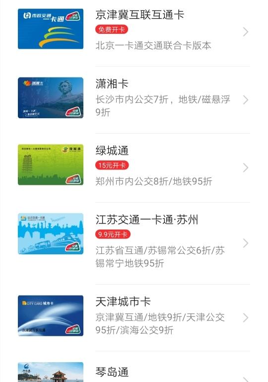 Screenshot_20200307_161113.jpg