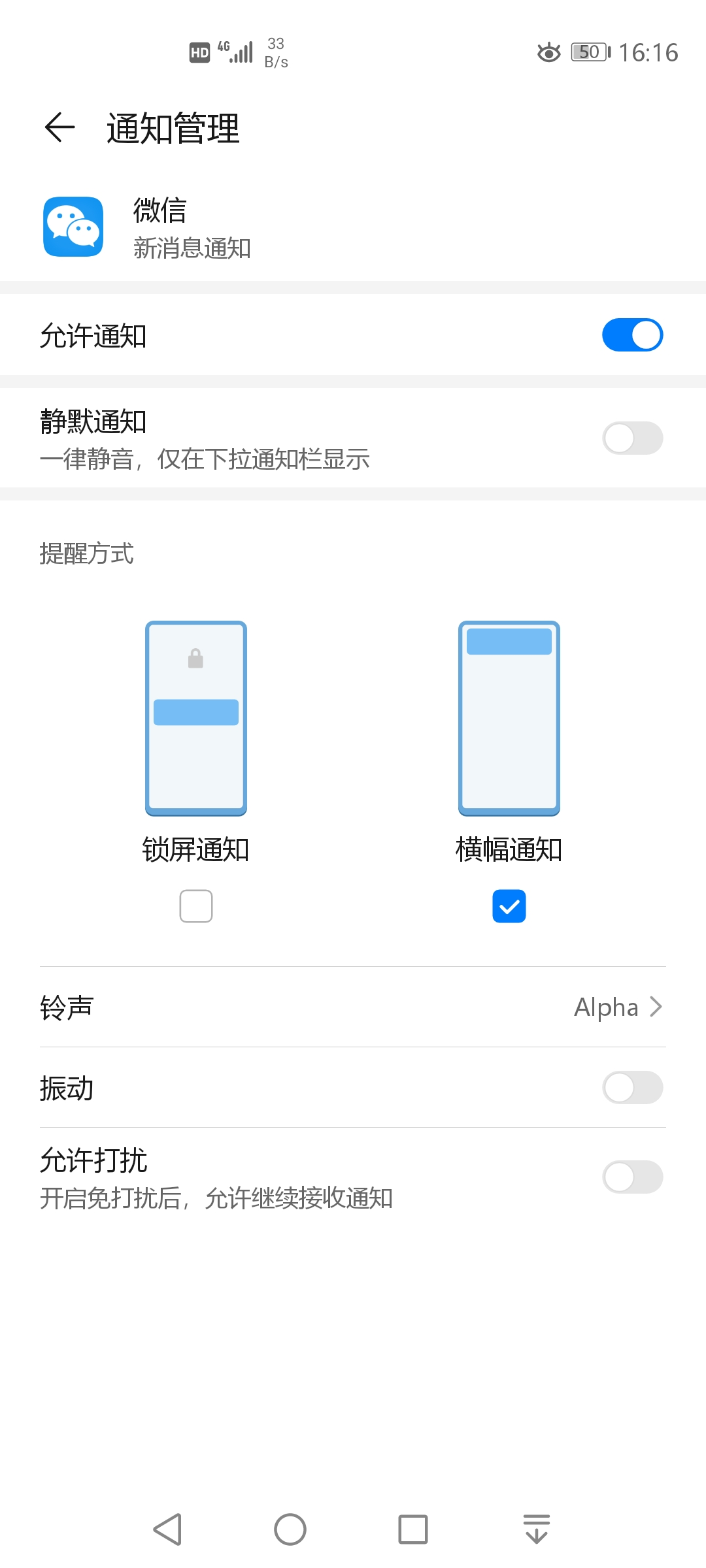 Screenshot_20200307_161613_com.huawei.systemmanag.jpg