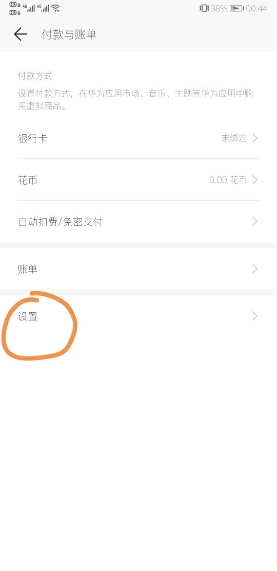 Screenshot_20200308_004500.jpg