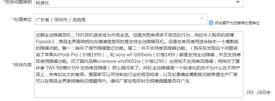 mmexport1583652079597.jpg