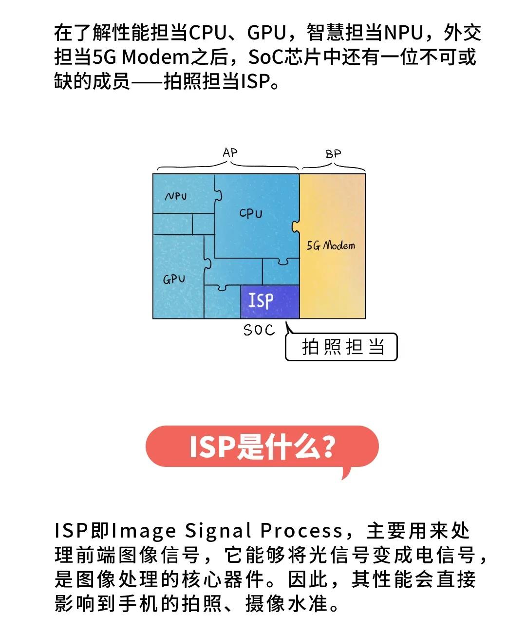 640_看图王.jpg