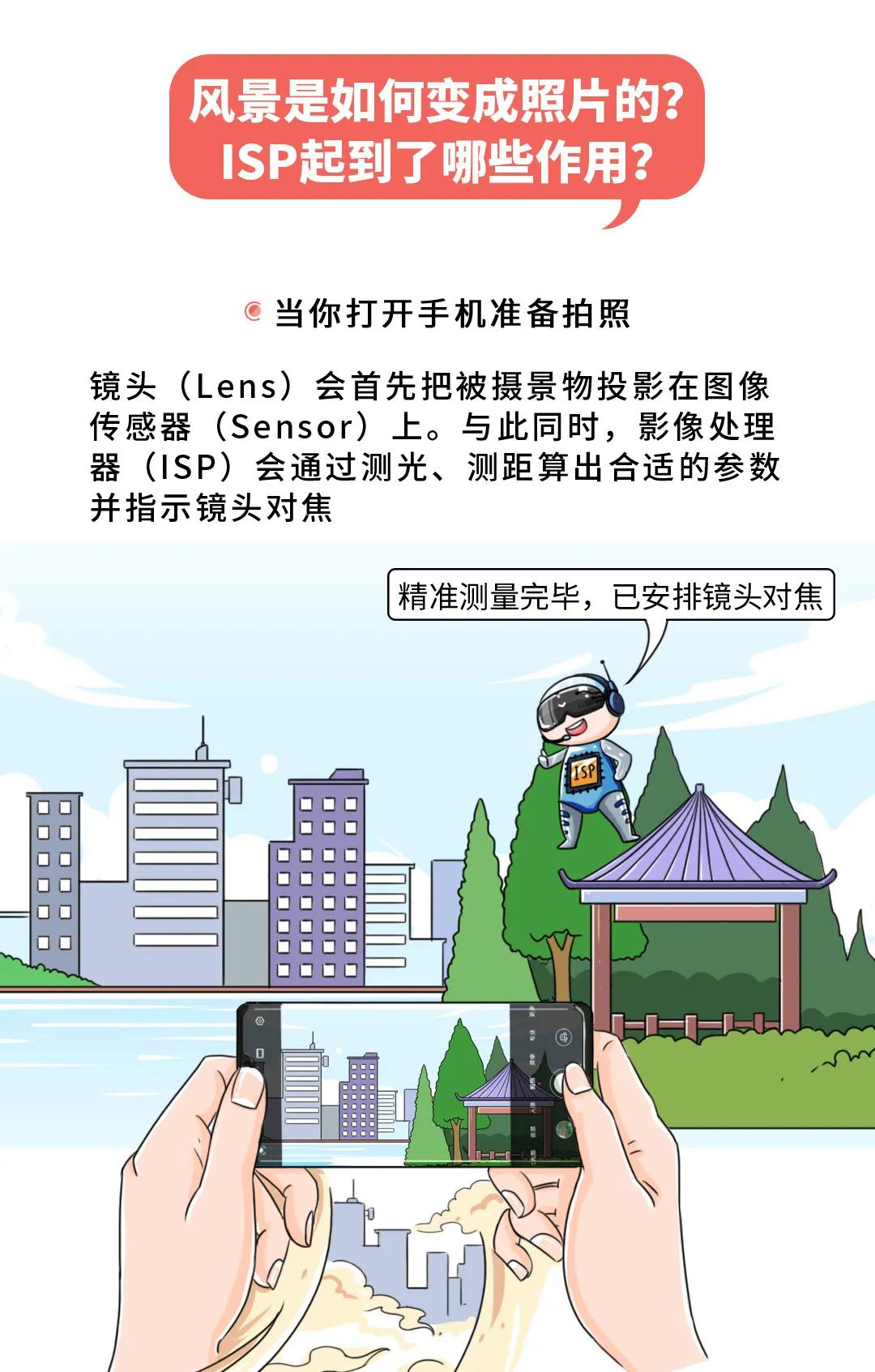 640-(1)_看图王_01.jpg