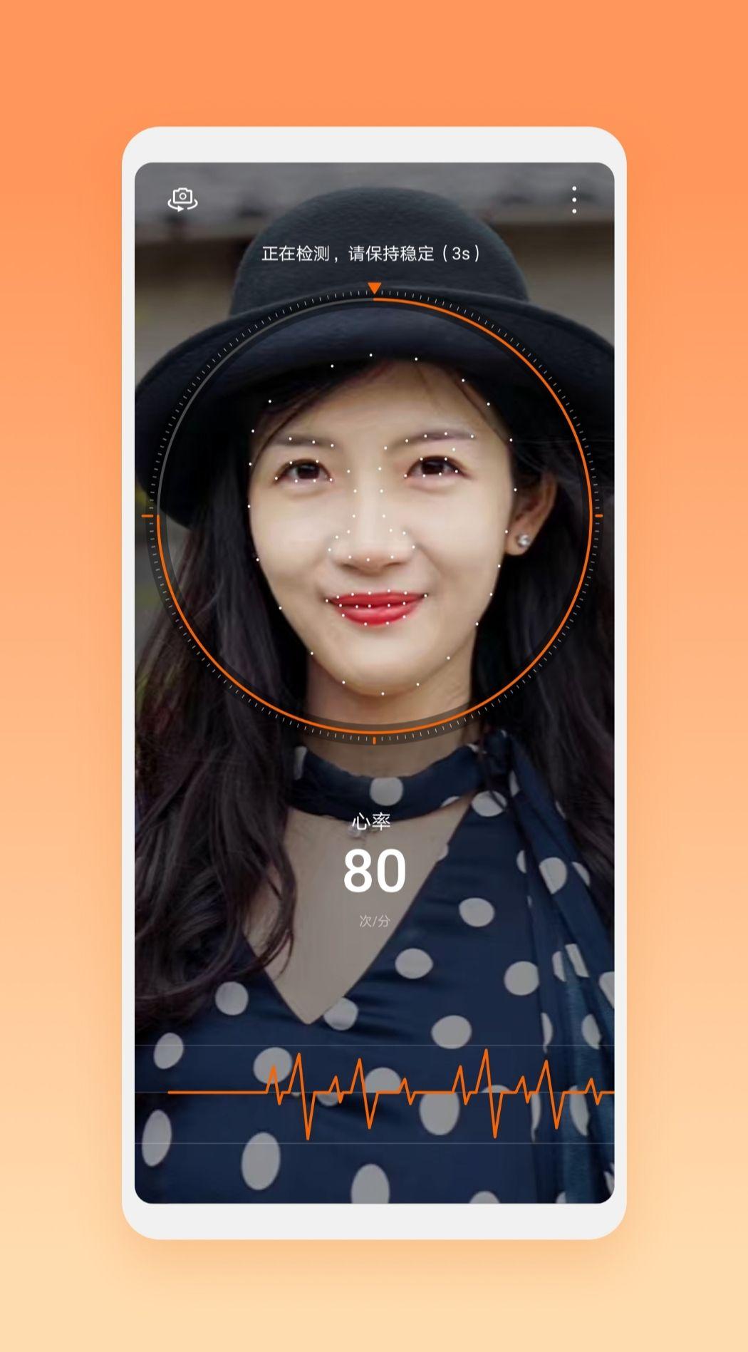 QQ图片20200310163004.jpg