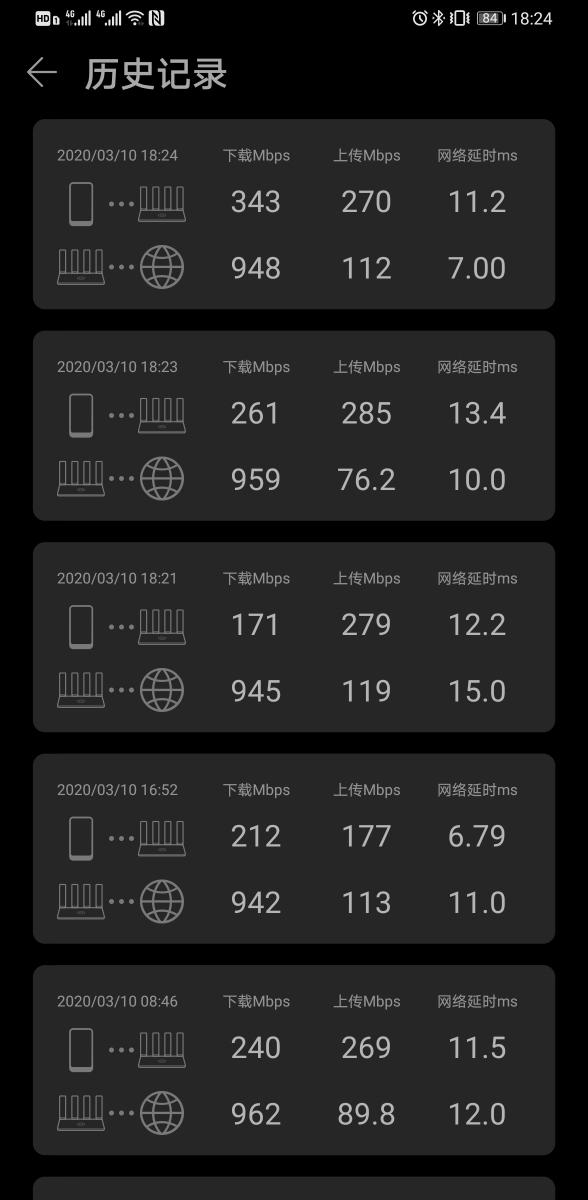 Screenshot_20200310_182458_com.huawei.smarthome.jpg