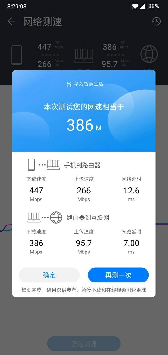 Screenshot_20200311-082904.jpg