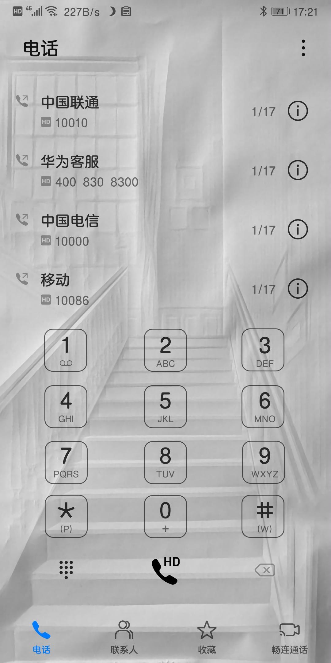 Screenshot_20200309_172101_com.android.contacts.jpg