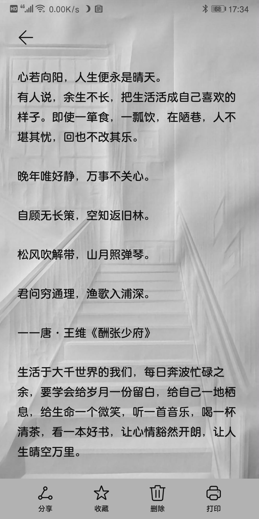 Screenshot_20200309_173414_com.example.android.notepad.jpg