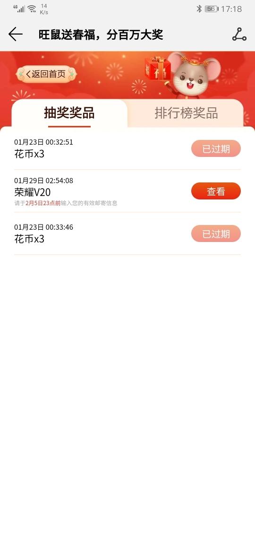 Screenshot_20200311_171851_com.android.mediacenter.jpg