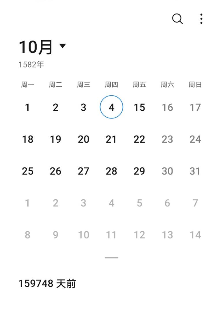 1582年10月日历.png