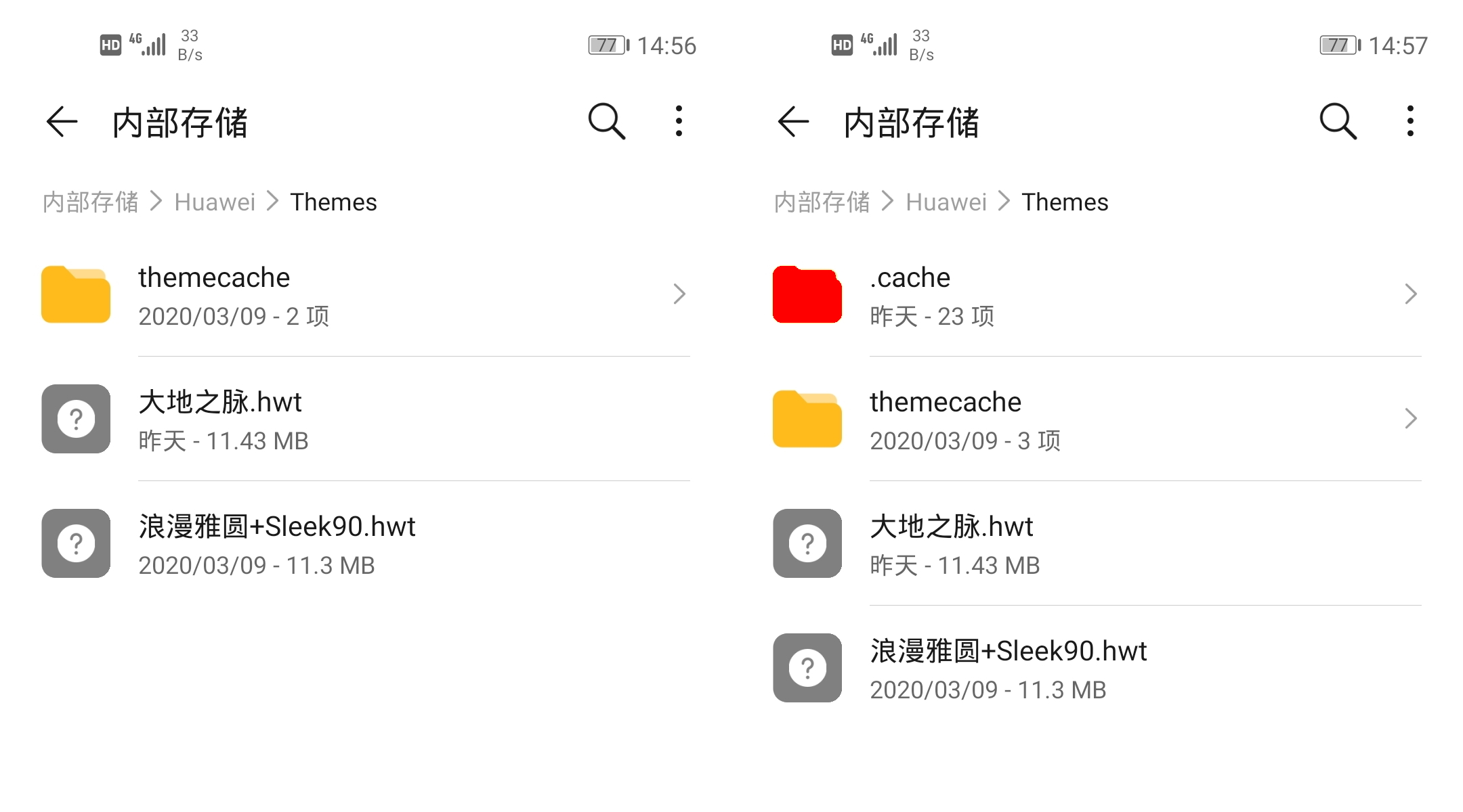Screenshot_20200312_145708_com.huawei.hidisk.jpg