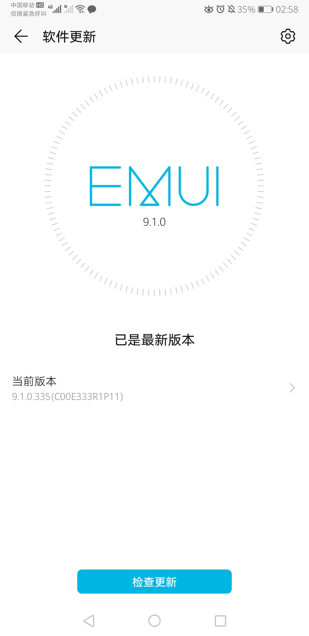 Screenshot_20200313_025813_com.huawei.android.hwouc.jpg