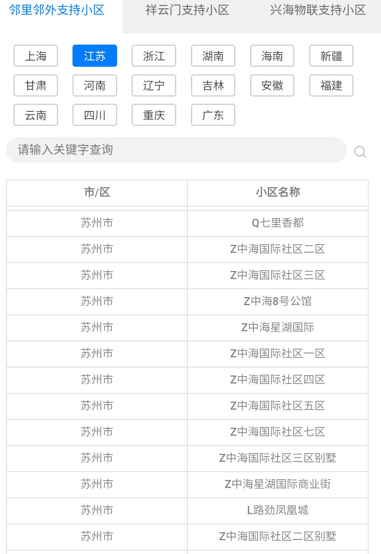 Screenshot_20200316_110329_com.huawei.wallet.png