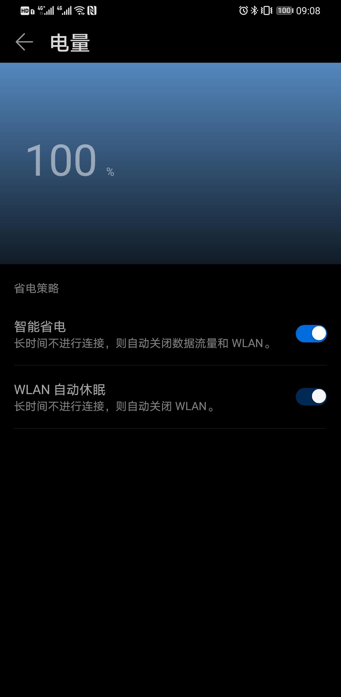 Screenshot_20200317_090840_com.huawei.smarthome.jpg