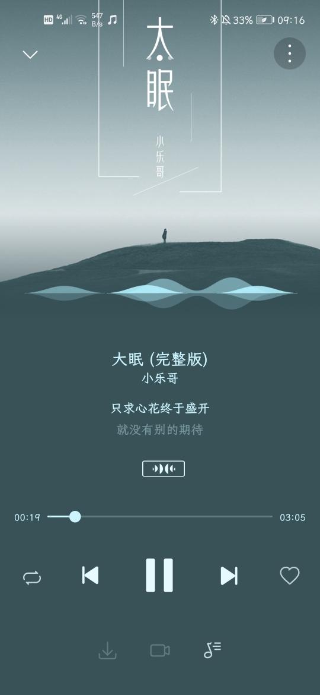 Screenshot_20200318_091601_com.android.mediacenter.jpg