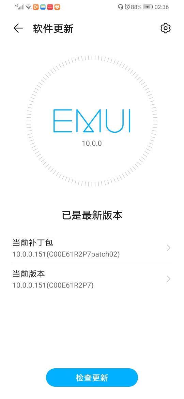 Screenshot_20200320_023631_com.huawei.android.hwouc.jpg