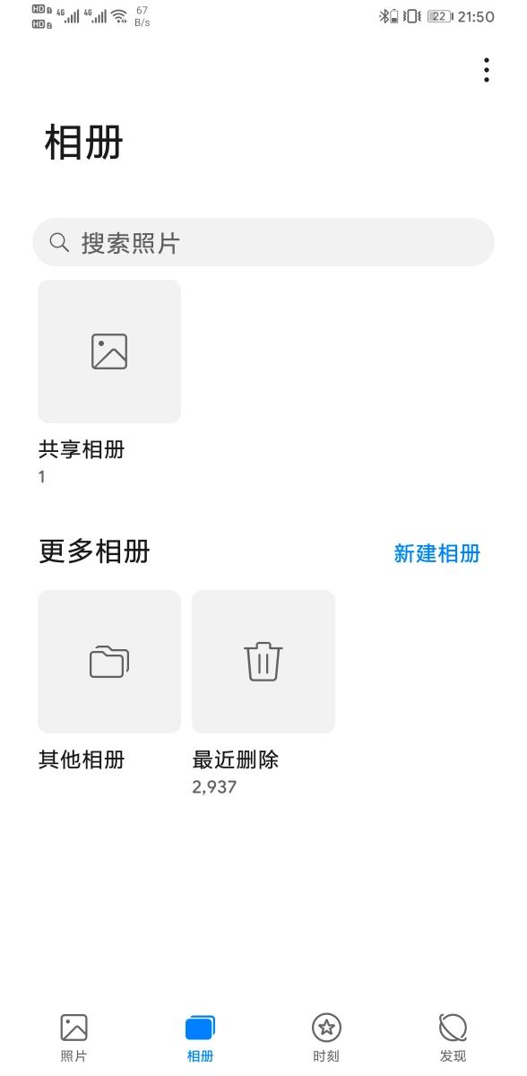 Screenshot_20200320_215008_com.android.gallery3d.jpg