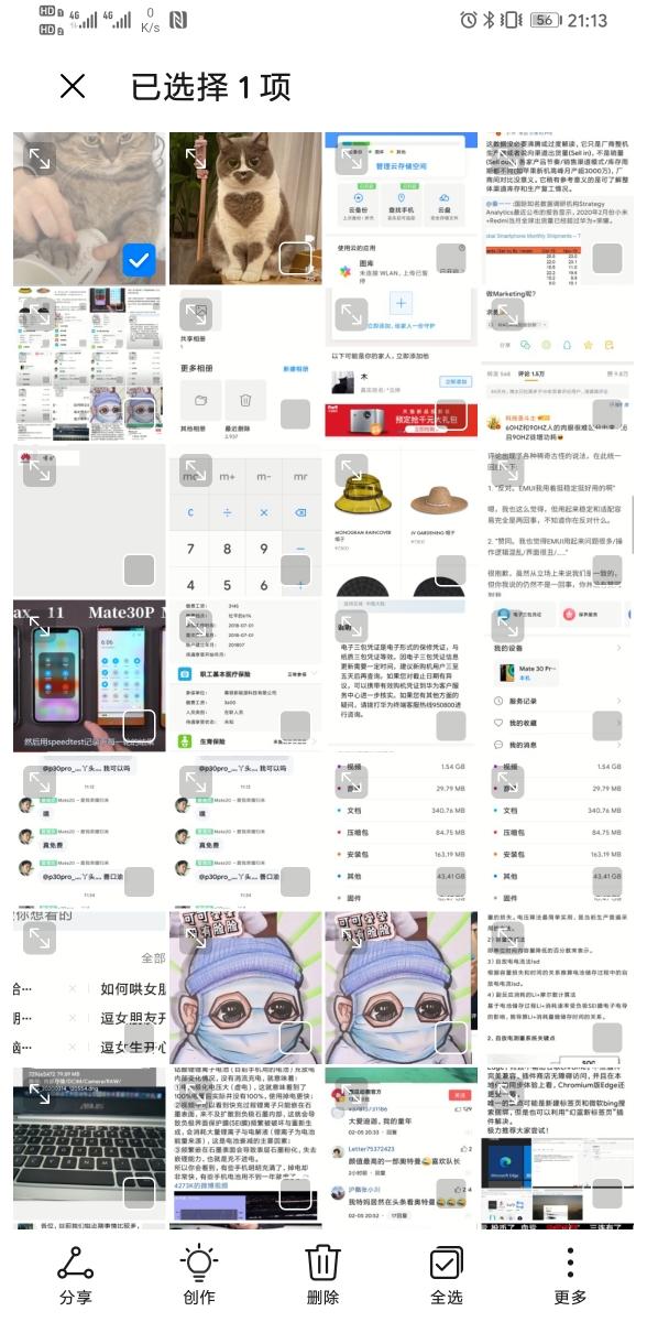 Screenshot_20200321_211302_com.android.gallery3d.jpg