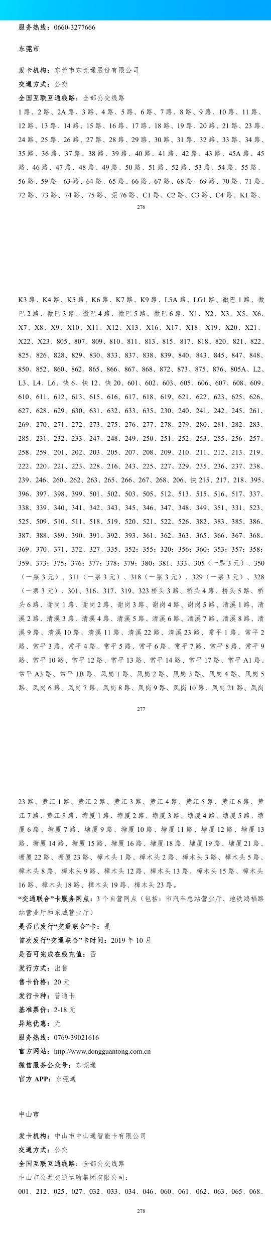 Screenshot_20200322_163431_com.tencent.mobileqq.jpg
