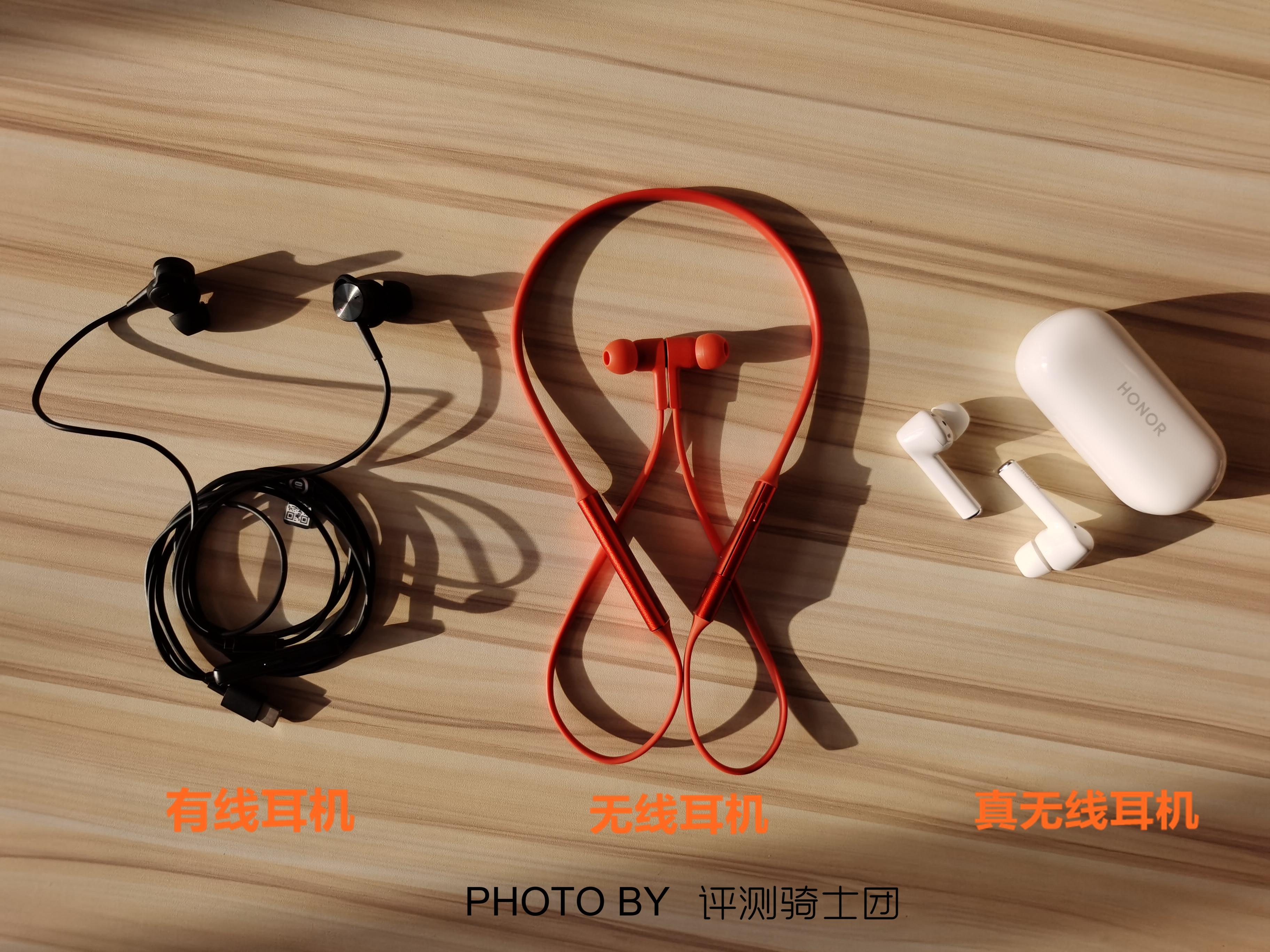 三代耳机1.jpg